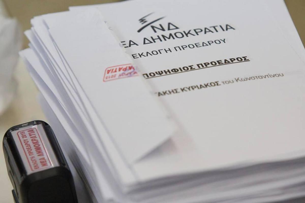 Αποτελέσματα εκλογών ΝΔ: Τι ανέβασε πριν από λίγο στο facebook ο Κυριάκος Μητσοτάκης!