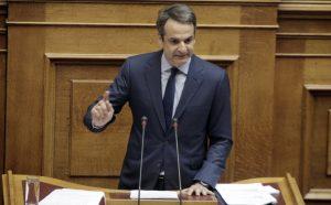 Μητσοτάκης σε Τσίπρα: Η μόνη διαπραγμάτευση που κάνεις είναι με τις συνιστώσες του ΣΥΡΙΖΑ