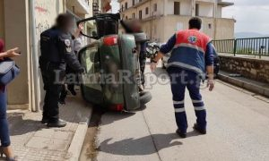 Λαμία: Τούμπαρε αυτοκίνητο μέσα στην πόλη