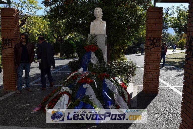 Πολυτεχνείο: Τίμησαν τον Μυτιληνιό νεκρό στη Λέσβο [pics,vid]