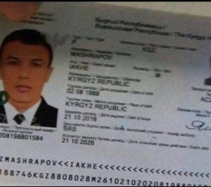 Κωνσταντινούπολη: Lakhe Mashrapov το όνομα του μακελάρη – Είναι 28 ετών από το Κιργιστάν