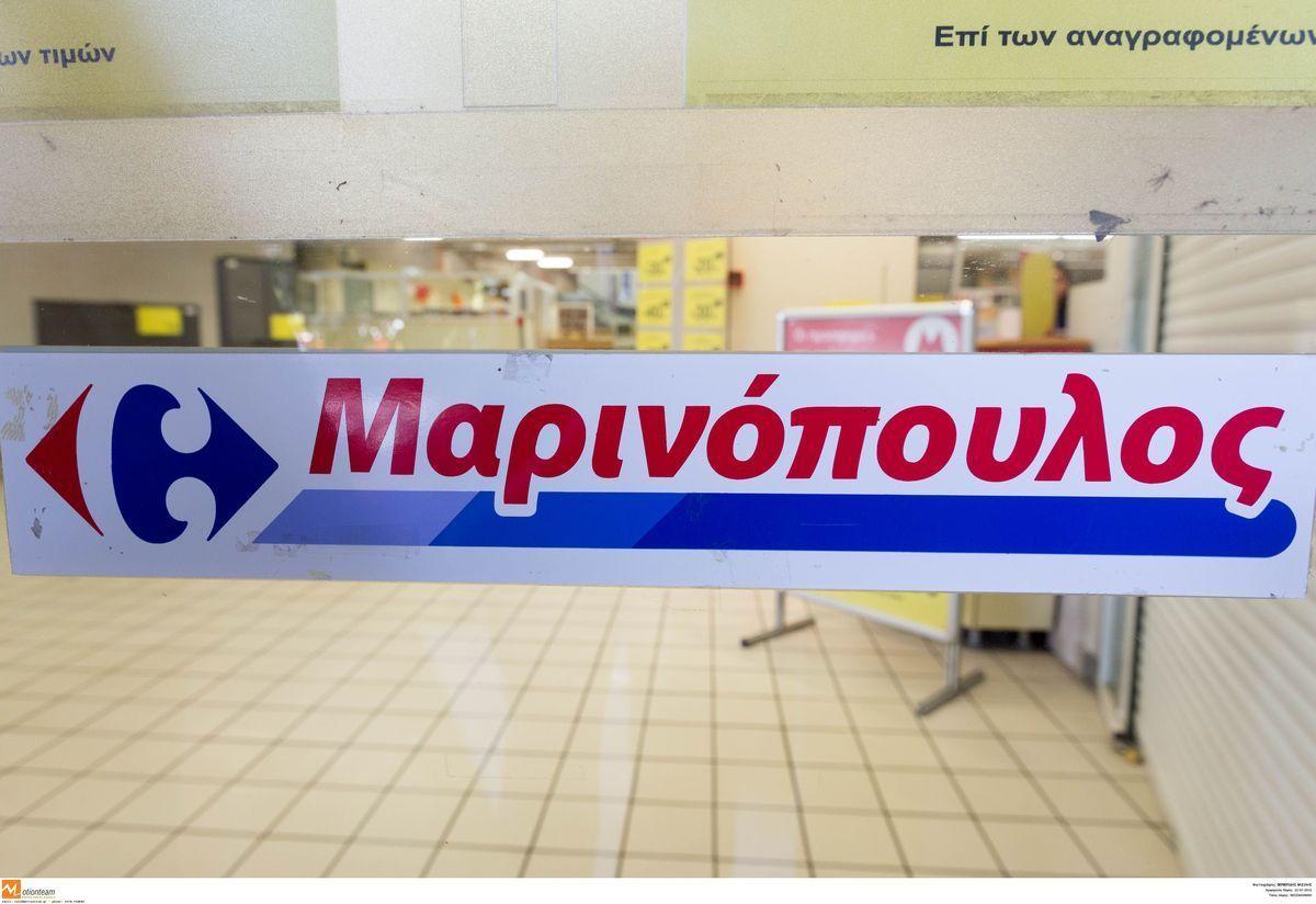 Ο Μαρινόπουλος επηρέασε τα αποτελέσματα της Alpha Bank