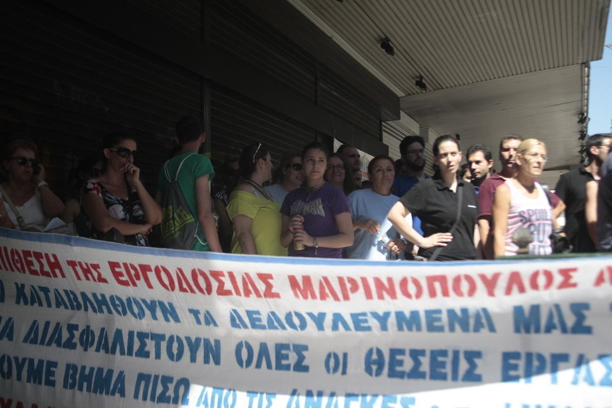 H Ομοσπονδία Ιδιωτικών Υπαλλήλων ζητά άμεσες πρωτοβουλίες για τη διάσωση της Μαρινόπουλος Α.Ε.