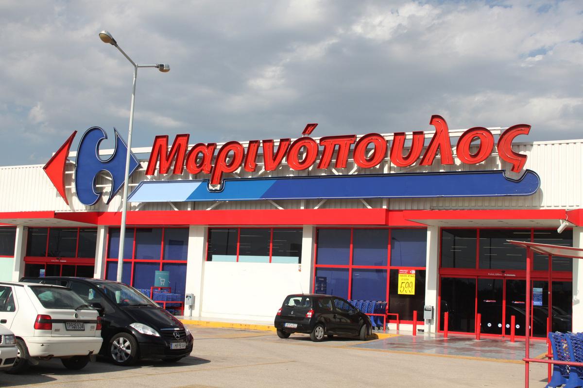 Η νέα ανακοίνωση της Μαρινόπουλος Α.Ε. για το μέλλον της επιχείρησης