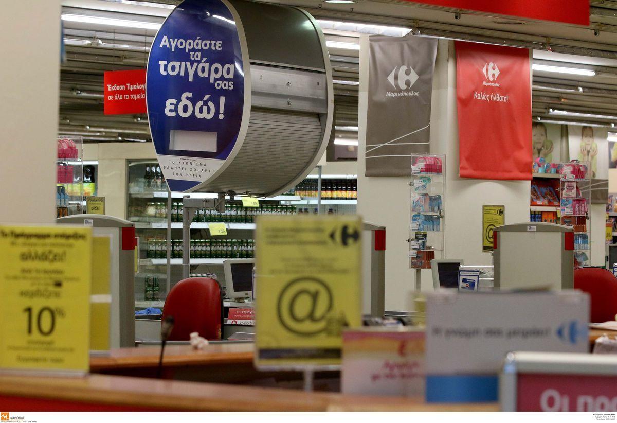 Βγήκε η απόφαση για την Μαρινόπουλος Α.Ε. – Υπό προστασία η περιουσία της εταιρείας – Εξαιρούνται οι εργαζόμενοι από το καθεστώς προστασίας