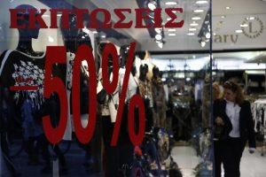 Μαύρη Παρασκευή [Black Friday] στην Ελλάδα στις 25 Νοεμβρίου