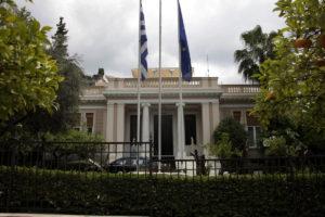 Πρωτομαγιάτικος… πόλεμος κυβέρνησης – ΝΔ για το μήνυμα Τσίπρα