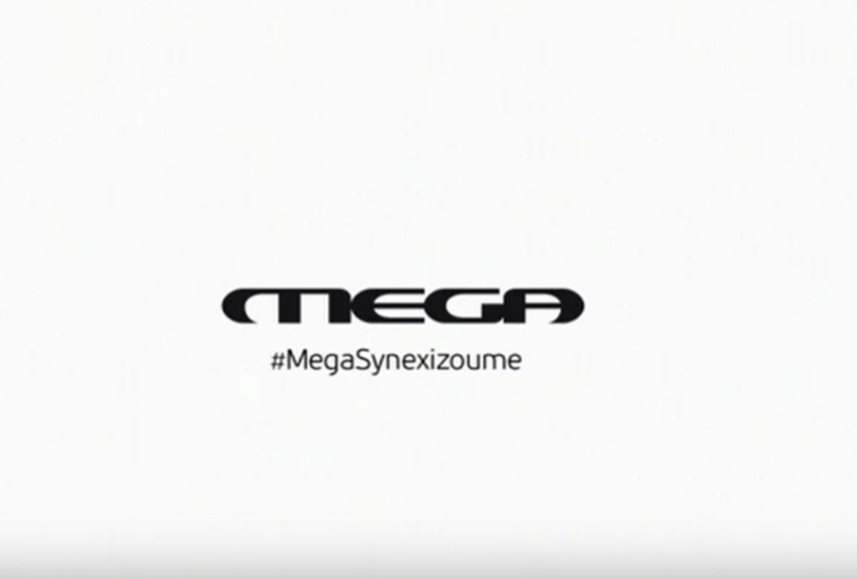 """Η αντεπίθεση του MEGA στο """"κόψιμο"""""""
