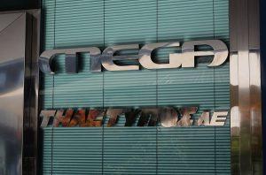 Ευχάριστη εξέλιξη για το MEGA: Ξεμπλόκαραν χρήματα για τους εργαζομένους