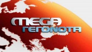 MEGA: Όλο το παρασκήνιο και το «κύμα» συμπαράστασης
