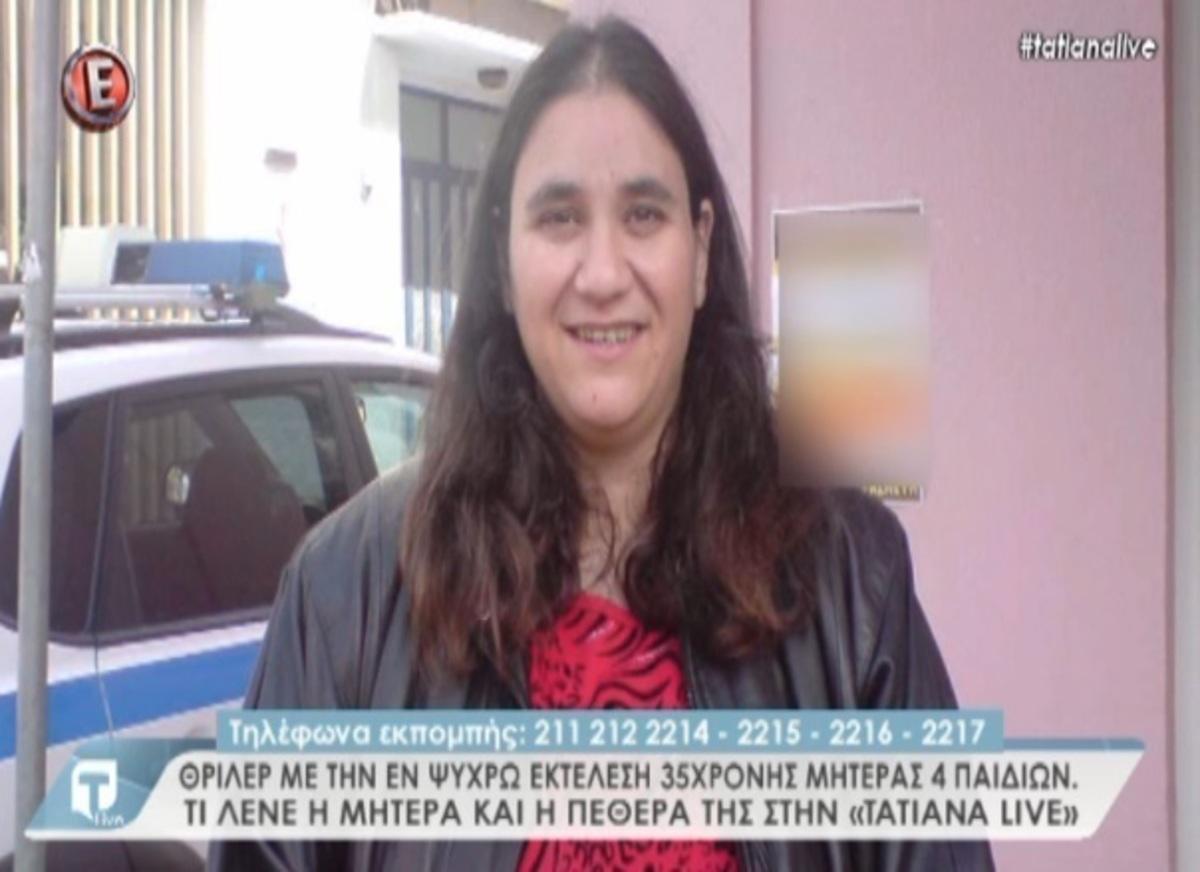 Μεσσηνία: Θρίλερ με τη δολοφονία της 35χρονης Γεωργίας – Τι λένε η μητέρα και η πεθερά της [vids]
