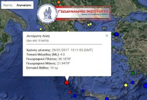 Σεισμός κοντά στη Μεθώνη