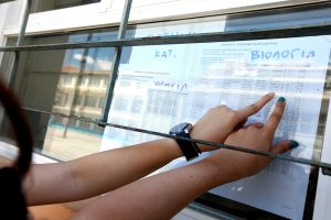 Πανελλήνιες 2016: Από την Τετάρτη η υποβολή των Μηχανογραφικών – Οδηγίες!