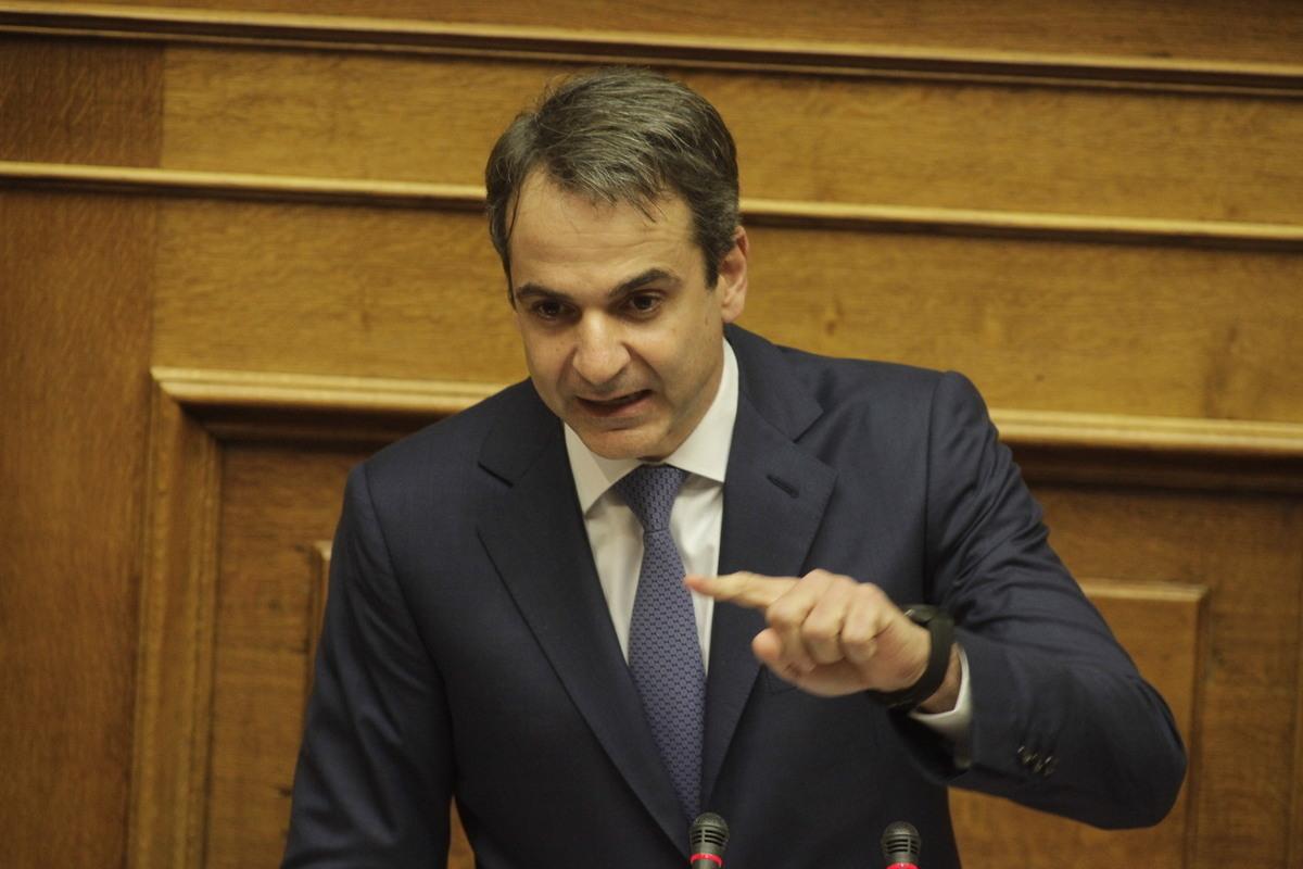Προϋπολογισμός – Μητσοτάκης: Εκλογές τώρα! – Θα πάρετε πίσω το βοήθημα [vid]