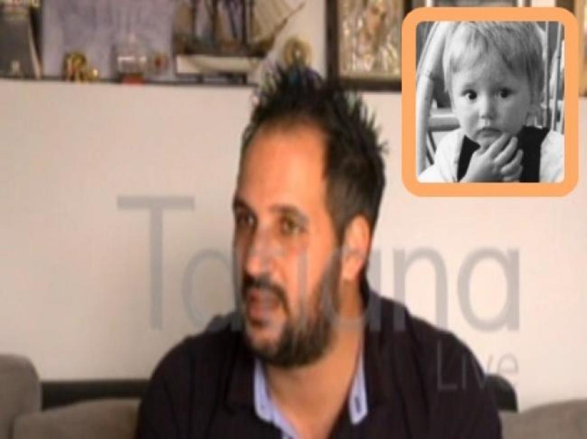 """Εξαφάνιση Μπεν Νίνταμ: """"Ο πατέρας μου δεν είδε τίποτα"""" [vid]"""