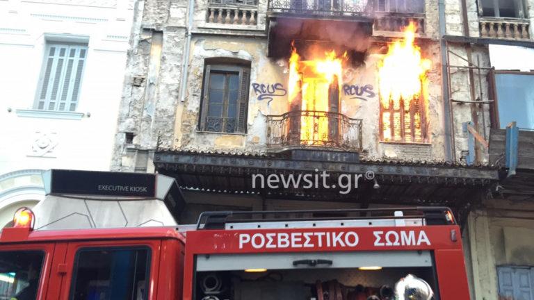 Φωτιά στο Μοναστηράκι! [vid]
