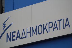 ΝΔ σε Φλαμπουράρη για Fraport: Οι έλληνες πληρώνουν ακριβά τις εμμονές σας