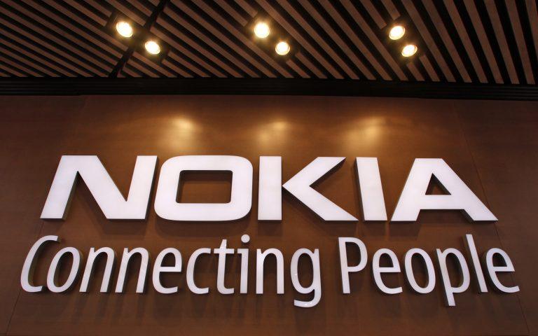 Η Nokia δίνει στους υπαλλήλους τη δυνατότητα για 3 μέρες τηλεργασία την εβδομάδα