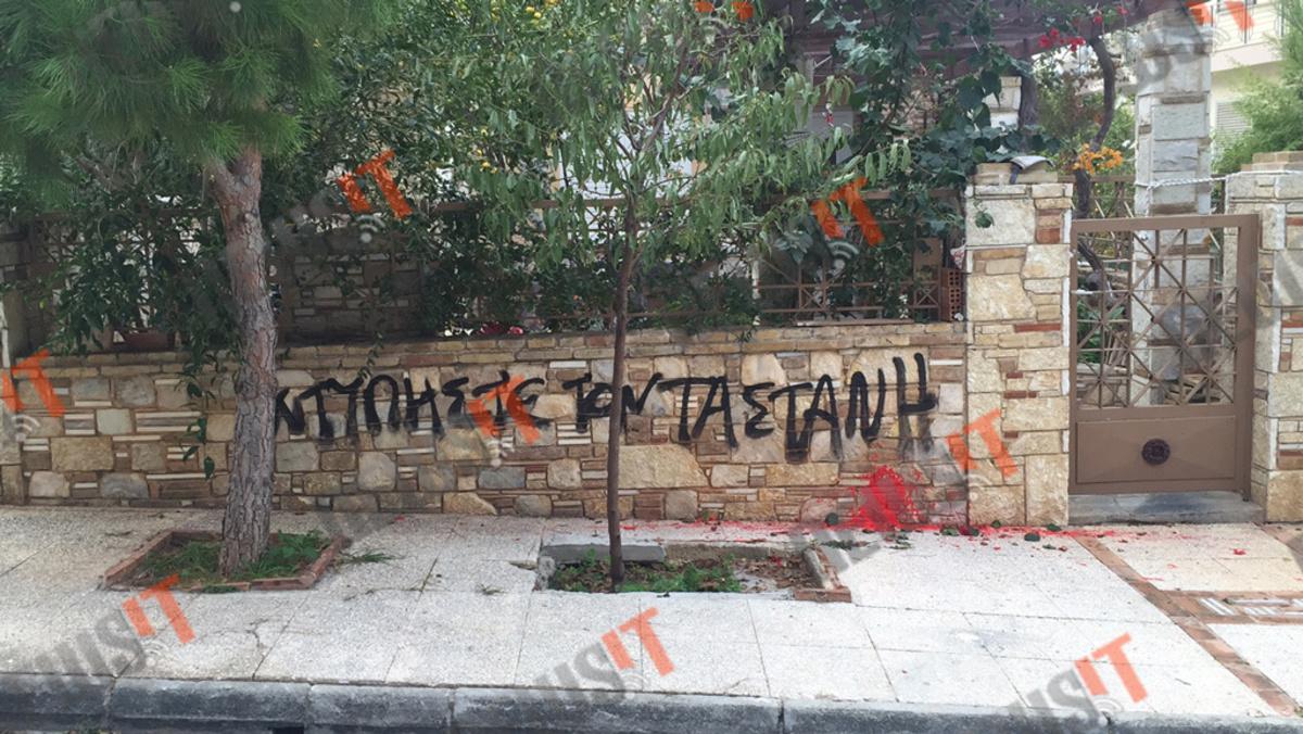 Επίθεση κουκουλοφόρων στο σπίτι του προέδρου του ΟΑΣΑ με συνθήματα και μπογιές [pics]