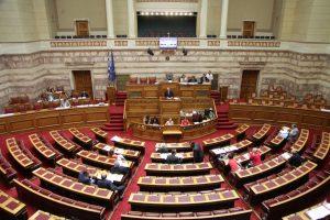 Υπουργείο Εργασίας: Και άλλοι βουλευτές πήραν την 13η σύνταξη!