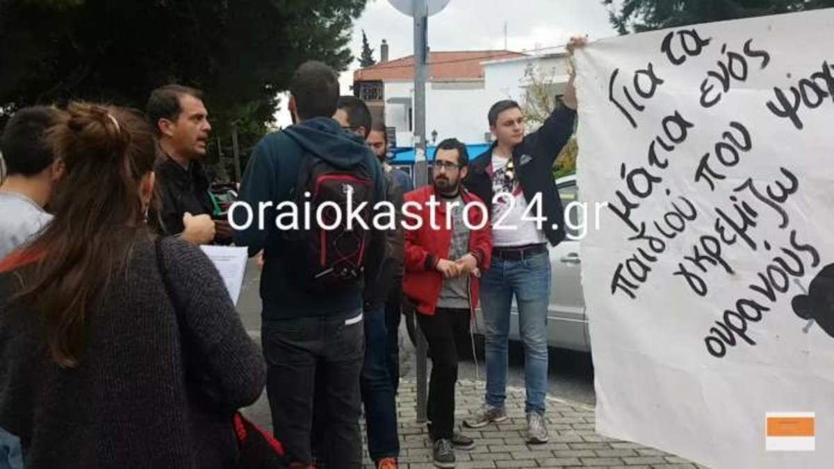 ΦΩΤΟ από το oraiokastro24