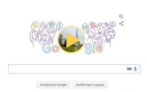 Παγκόσμια Ημέρα της Γυναίκας 2016 και Google Doodle