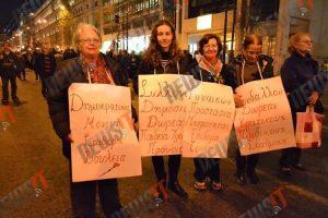 Πορεία του ΠΑΜΕ για το Ασφαλιστικό και τα δικαιώματα των γυναικών – Φωτογραφίες