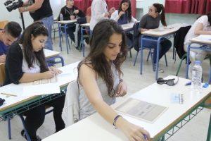 Πανελλήνιες 2016: Αρχές Οικονομικής Θεωρίας Μάθημα Επιλογής