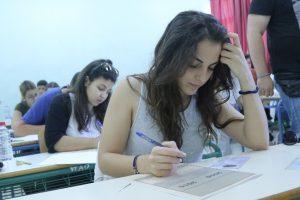 Φυσική – Ιστορία Πανελλήνιες 2016: Θέματα και απαντήσεις [λύσεις]