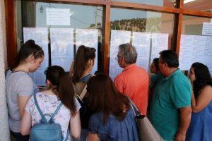 Πανελλήνιες 2016 – Στο results minedu βαθμοί και αποτελεσματα