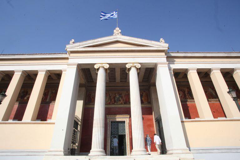 Ένα ΤΕΙ στην Αθήνα – Αυτόνομα ΕΜΠ και Πανεπιστήμιο Αθηνών – Όλες οι αλλαγές