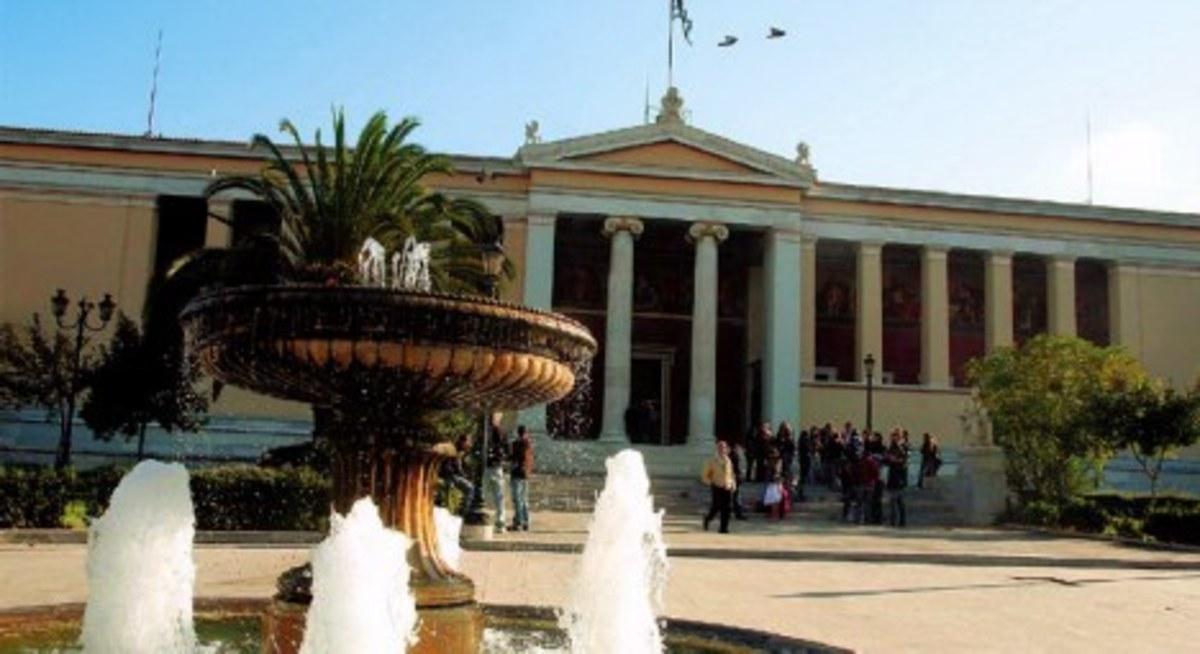 Στα 200 καλύτερα το Πανεπιστήμιο Αθηνών
