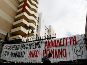 Λήξη… συναγερμού στο ΤΕΙ Αθήνας – Αποχώρησαν οι καταληψίες