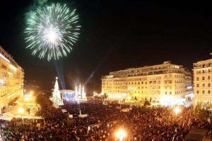 Παραμονή Πρωτοχρονιάς σε Αθήνα και Θεσσαλονίκη [λίστα]