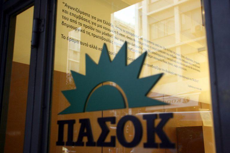Αστυνομικός τραυματίστηκε από σφαίρα έξω από τα γραφεία του ΠΑΣΟΚ – Όλα δείχνουν ατύχημα