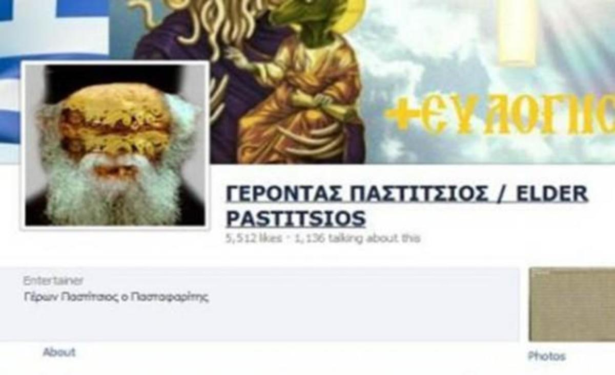 Στη Βουλή το θέμα του Γέροντα Παστίτσιου