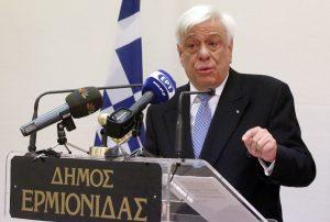 Παυλόπουλος για Ευρωπαϊκή Ένωση: Ταχύτητες στην ενότητα δεν υπάρχουν