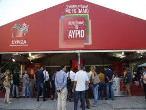 """Εκλογές 2015: """"Το αύριο έχει ταυτότητα"""" στο νέο σποτ του ΣΥΡΙΖΑ"""