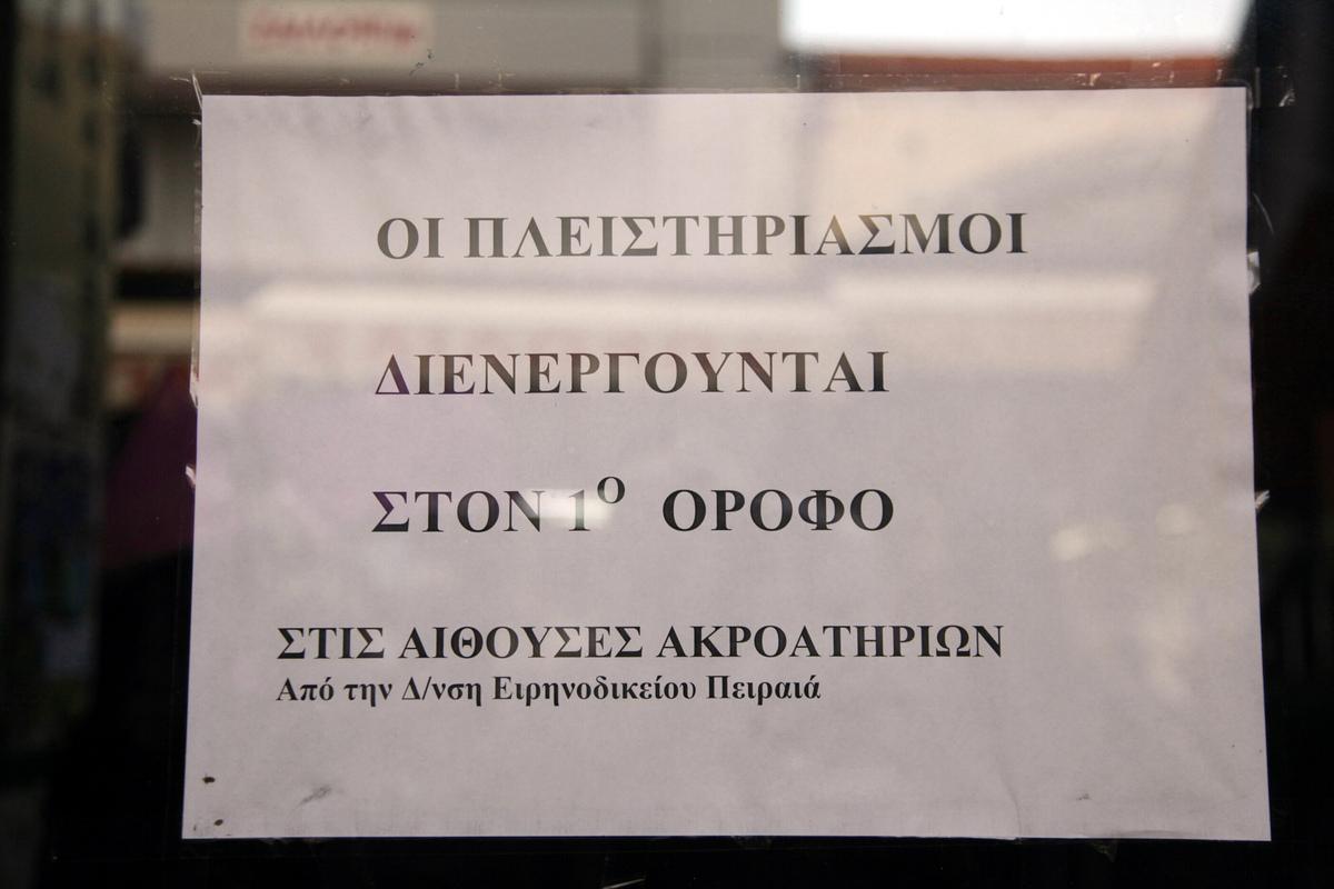 Κόκκινα δάνεια: Εφιάλτης! Μισό εκατομμύριο Έλληνες χάνουν τα σπίτια τους!