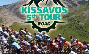 Ποδηλατικός Γύρος Κισσάβου: Καρώ σημαία στην Kαρίτσα