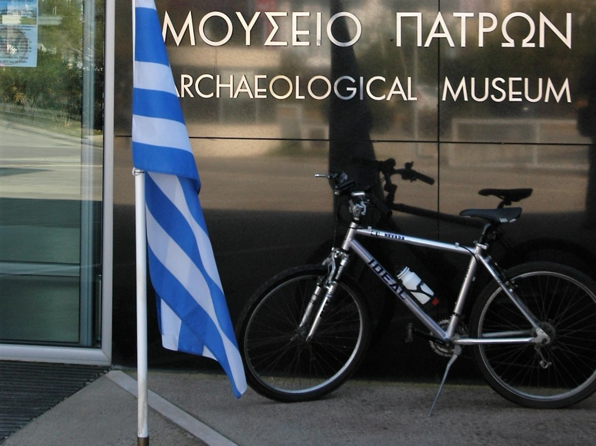 ΦΩΤΟ από patrastimes.gr