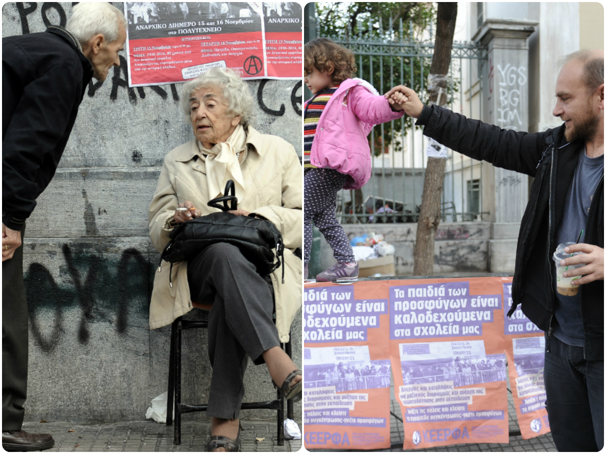 Φωτογραφίες από Eurokinissi