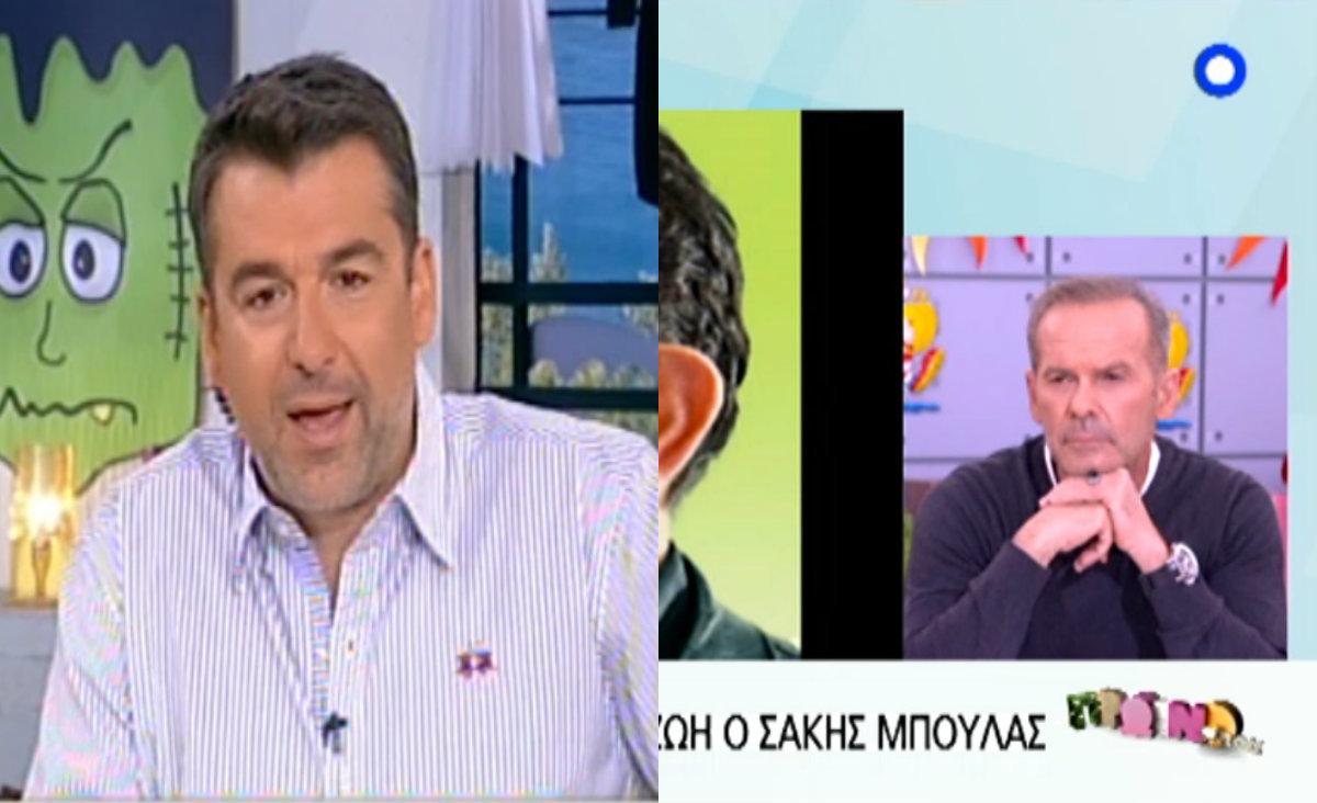 Συγκινημένος ο Κωστόπουλος από το χαμό του Σάκη Μπουλά – Λιάγκας: «Δεν μπορώ τις υπερβολές»