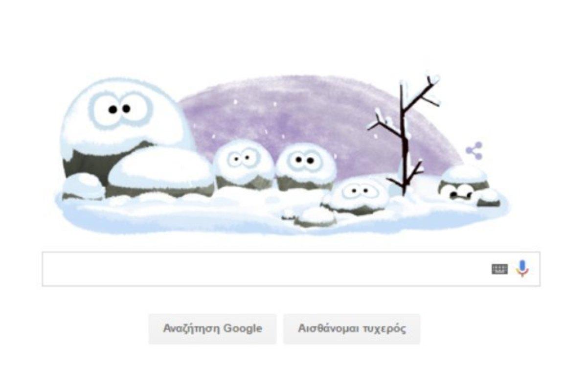 Πρώτη ημέρα του χειμώνα σήμερα: Doodle από τη Google [pic]