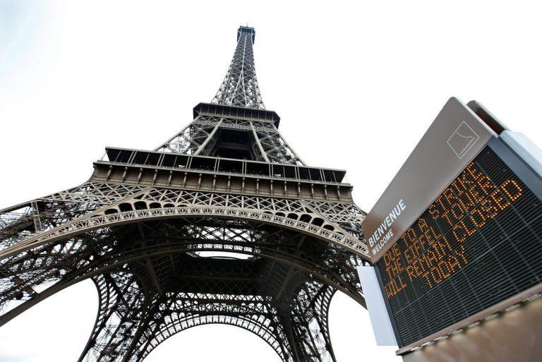 Απεργία στον Πύργο του Άιφελ