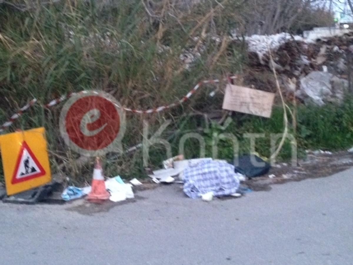 ΦΩΤΟ από ekriti.gr