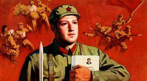 Δες το Κόκκινο Βιβλίο που κάθε υπάλληλος του Facebook οφείλει να αποστηθίσει