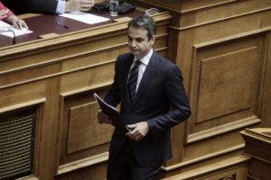 """Κυριάκος Μητσοτάκης: """"Δεν εμπιστεύομαι την κυβέρνηση στην αντιμετώπιση της τρομοκρατίας"""""""