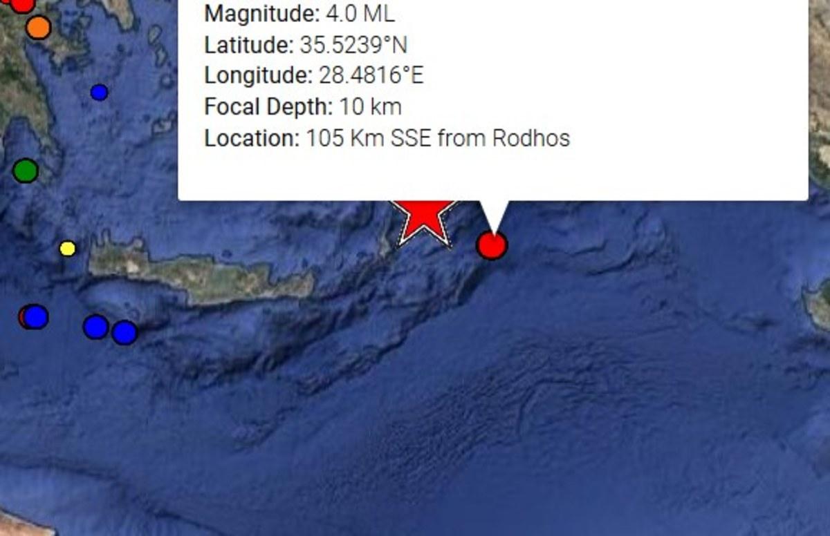 Νέος σεισμός κοντά στη Ρόδο