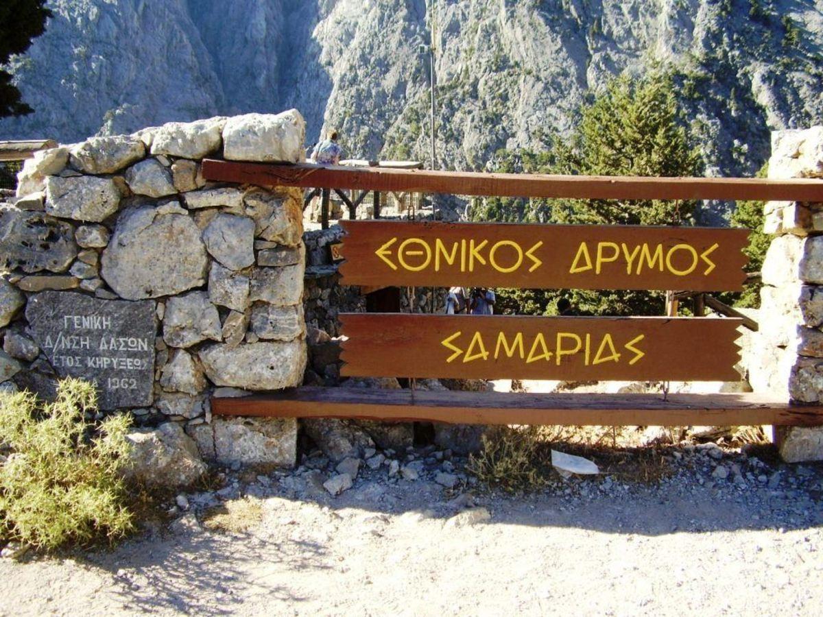 Κρήτη: Παραμένει κλειστό το φαράγγι της Σαμαριάς! Το μπάχαλο που έφερε ο κορονοϊός